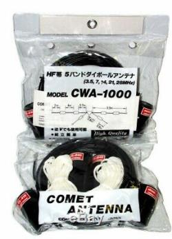 Comet CWA 1000 HF 5 BAND TRAP DIPOLE Aerial Antenna