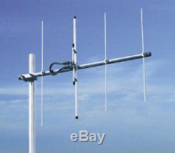 Cushcraft A224WB 4 Element 220 MHz Yagi Base Antenna for Ham Radio