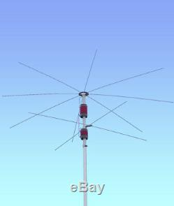 Cushcraft MA-8040V Compact HF 40/80M Antenna