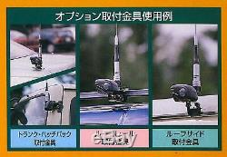 Diamond Antenna K9000 Motor Drive Ham Radio Antenna Mount DC 13.8 V