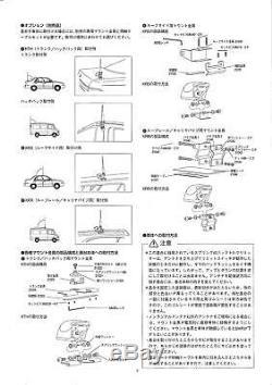 Diamond Antenna K9000 Motor Drive Ham Radio Antenna Mount with Tracking NEW