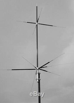Harvest HVU-8 Eight Band (80/40/20/15/10/6/2M/70cm) Base Station Antenna