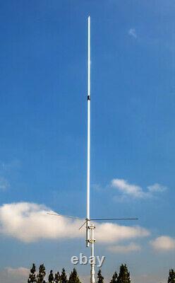 Harvest X3200A 146-148 MHz/222-225 MHz/440-450 Mhz (2m/1.25m/70cm) Base Antenna