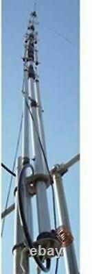 Hy-Gain DX-88 10/12/15/17/20/30/40/80M Ham Radio HF Vertical Antenna Full Tx