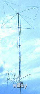 MFJ-1798 10-Band Vertical All Band Antenna