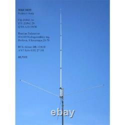 Sirio GPE 27 5/8 10M-HAM 750W (26.4-29 Mhz) Tunable Base Antenna